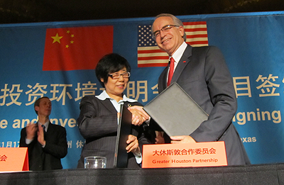 US China signing ceremony
