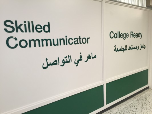 sign reads skilled communicator and college ready