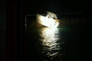 Two Men Rescued After Boat Crash In Galveston