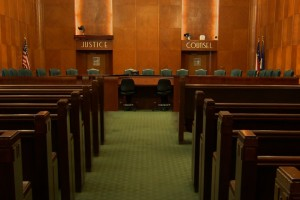 An empty Houston city council chamber
