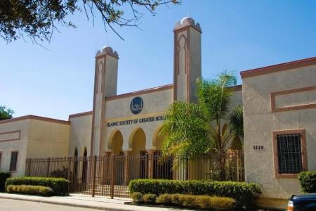 photo of building River Oaks Islamic Center