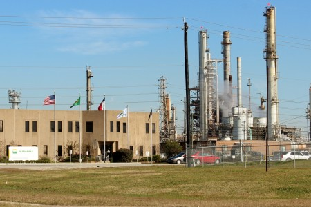 A photo of the Pasadena Refining System Inc. refinery, whihc is owned by Brazil's national oil company, Petrobras