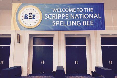 No More Ties? Spelling Bee To Get Harder Words