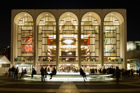 The Metropolitan Opera House in Lincoln Center, New York City.