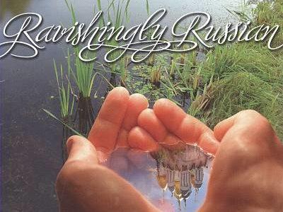 Ravishingly Russian CD cover